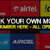 How to Check all Mobile Number like, Airtel,Idea,Vodafone,Aircel,Docomo,Reliance,Bsnl