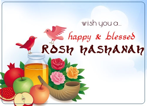 happy rosh hashanah wishes