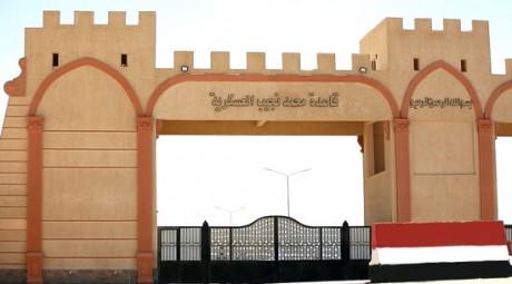 الرئيس السيسى يفتتح غدا قاعدة محمد نجيب العسكرية، أكبر القواعد العسكرية فى الشرق الأوسط