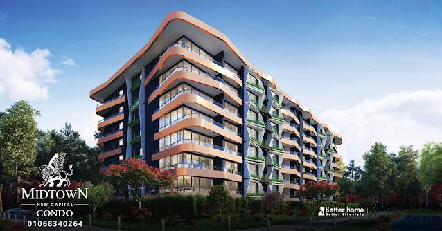 ميدتاون كوندو العاصمة الادارية الجديدة Midtown Condo New Capital