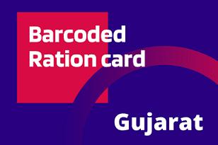 Apply_for_New_Ration_card_Gujarat_application_form_Online_Offline_RC_list_2020