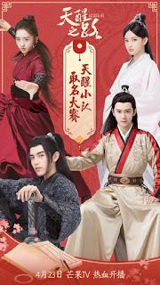 Phim Thiên Tỉnh Chi Lộ-Trọn Bộ Cổ Trang Trung Quốc 2020
