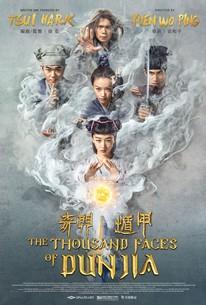 The Thousand Faces of Dunjia ผู้พิทักษ์หมัดเทวดา