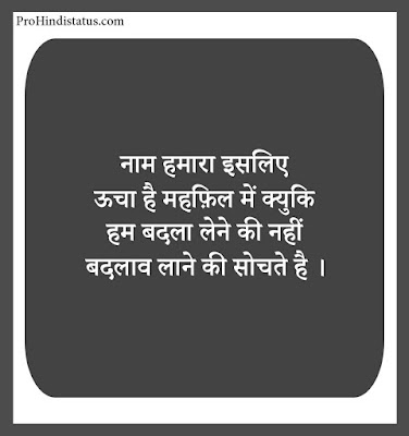 Bhaigiri Dadagiri Status