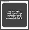 Bhaigiri Dadagiri Status Hindi & Dadagiri Status | Bhaigiri Status
