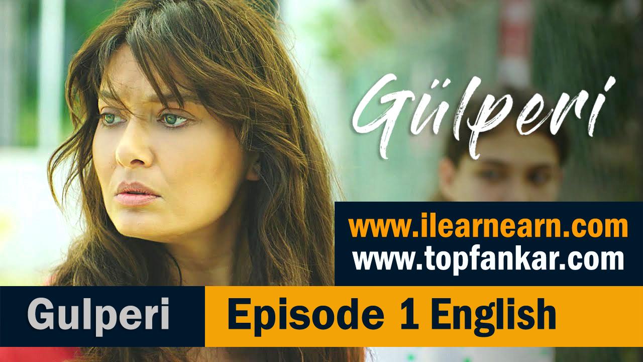 friends season 1 episode 22 english subtitles download