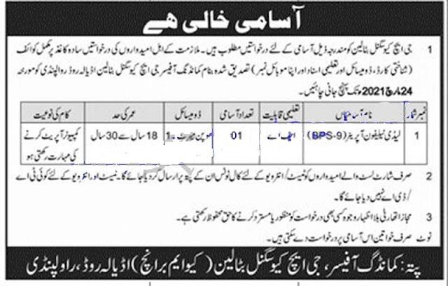 GHQ Pak Army Signal Jobs 2021 March Advertisment