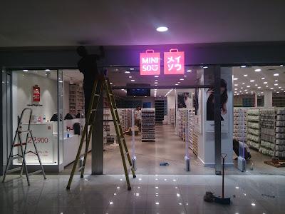 miniso mall bassura city lantai LG
