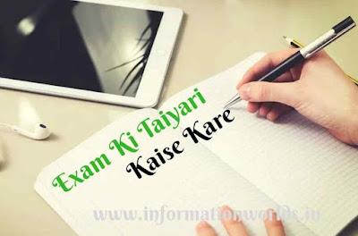 Exam Ki Taiyari Kasie Kare