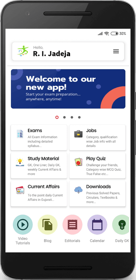 Android App for Govt. Jobs