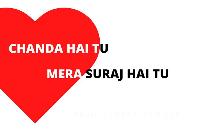 Chanda Hai Tu Mera Suraj Hai Tu LYRICS - Lata Mangeshkar
