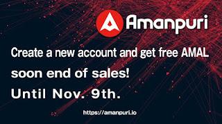 Amanpuri Exchange, Latest airdrop 2019