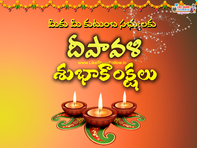 New diwali greetings wishes messages