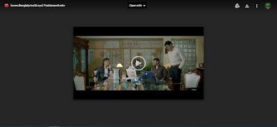 .প্রতিদ্বন্দী. বাংলা ফুল মুভি | .Pratidwandi. Full Hd Movie Watch