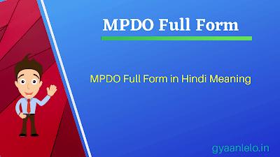 MPDO Full Form