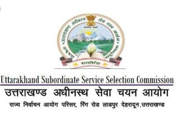 UKSSSC Uttarakhand - समूह ग 300 पदों पर भर्ती