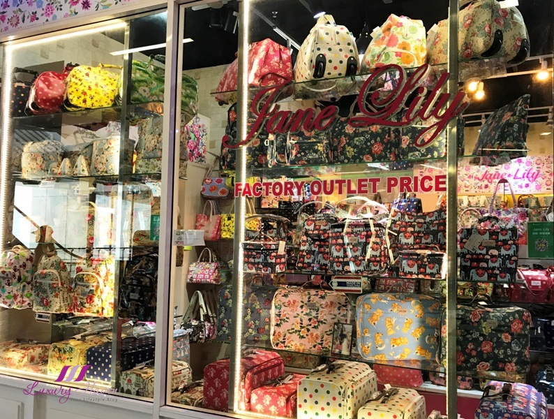 siam square one jane lily bangkok factory outlet