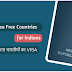 बिना VISA भारतीय कर सकते हैं 58 देशों की यात्रा Visa Free Countries for Indians