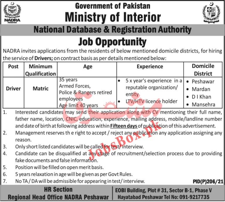 National Database and Registration Authority NADRA Jobs 2021 in Pakistan
