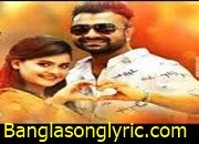Tomay Shudhu Chai Lyrics by Imran