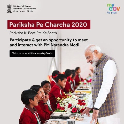Prime Minister Narendra Modi will interact with students, teachers and parents on Monday and share valuable tips with them to ensure that they take the upcoming board and entrance exams in a relaxed manner. PM Modi will be interacting with students, parents and teachers from all across the country on Monday, 20th January 2020 and discuss ways to reduce examination stress