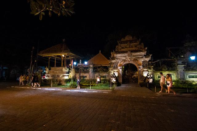 Palazzo reale di Ubud-Bali