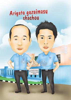 kartun couple bos jepang