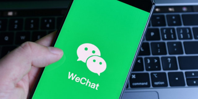 Insufficient evidence of threat security! U.S. court rejects U.S. government's request to remove WeChat
