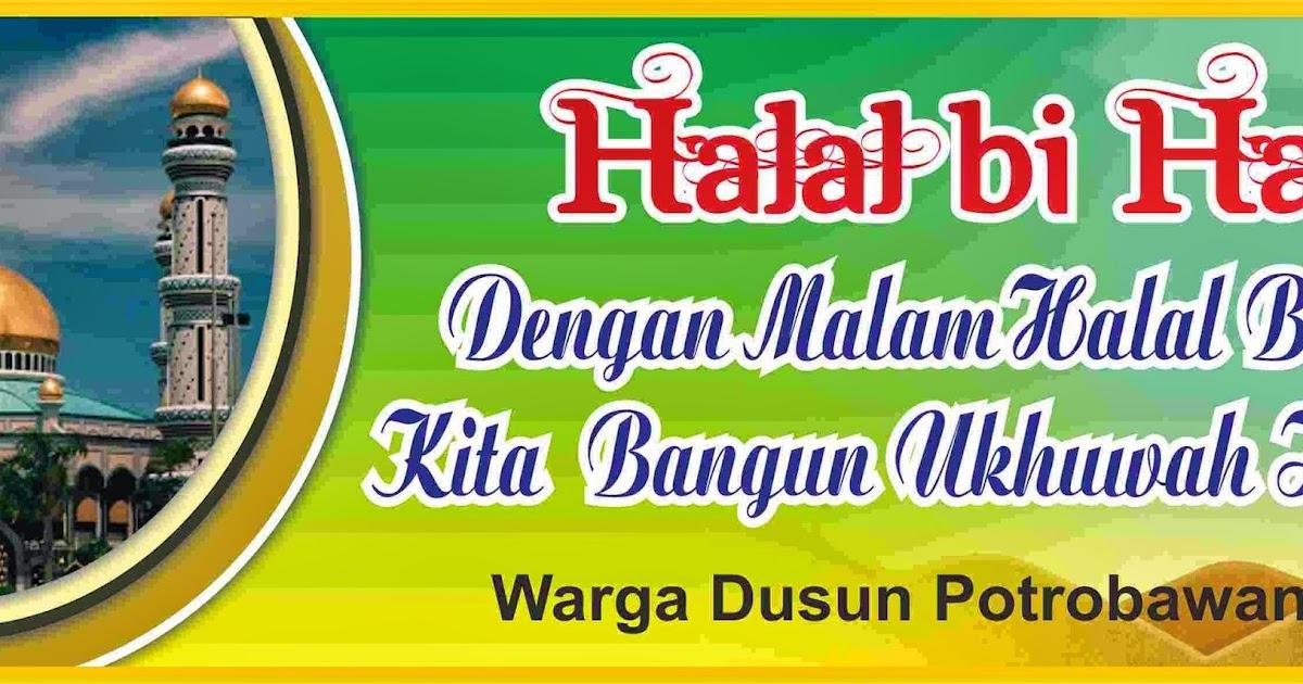 Desain Spanduk Halal Bi Halal 1 File Cdr Djago Desain