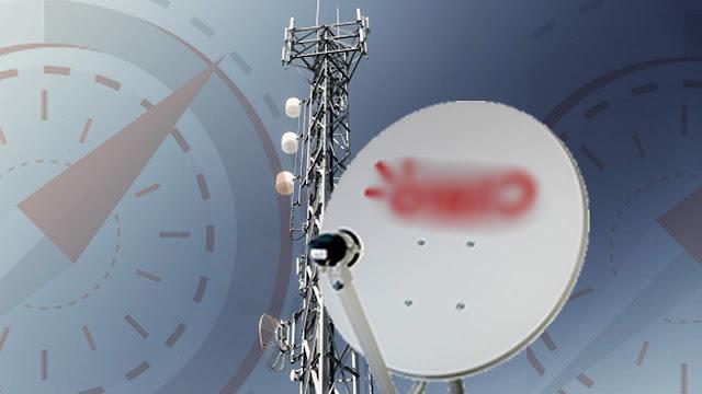 comparação entre antenas e apontamentos