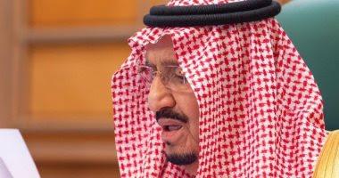 عاجل : الملك سلمان يصدر أمر ملكي جديد بإلغاء الحظر الكلى تعرف على القرارات الملكية التي تسعد ملايين العرب المقيمين والسعوديين