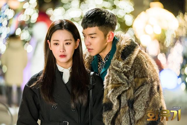 A Korean Odyssey (Drama, 2017, 화유기)