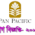 Pan Pacific Sonargaon job circular 2019  । newbdjobs.com