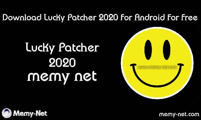 تحميل تطبيق Lucky Patcher 2020