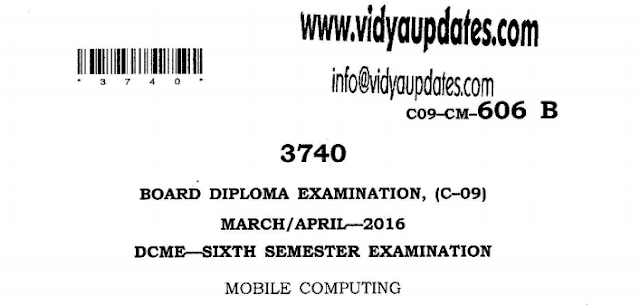 SBTET AP C-09 MOBILE COMPUTING PREVIOUS QUESTION PAPER MARCH-APRIL 2016