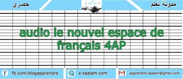 audio le nouvel espace de français 4AP