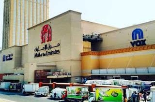 مول الإمارات مركزتسوق ضخم يضم متاجر عالمية