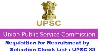Union+Public+Service+requisition+for+recruitment