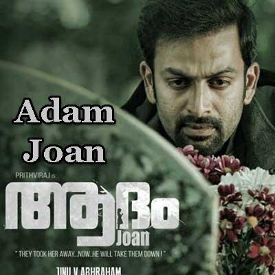 Eden Thottam Song Lyrics From Adam Joan