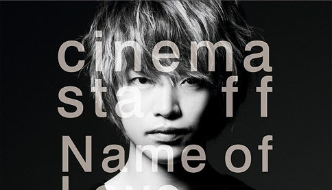 cinema staff - Name of Love [Lyrics Terjemahan]