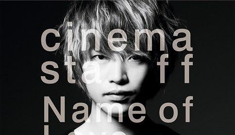 cinema staff - Name of Love English Lyrics