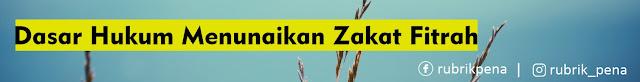 hukum zakat fitrah 2020, dalil zakat fitrah