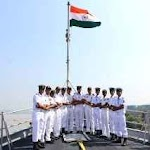 Indian Navy Commission Officer Vacancy 2019