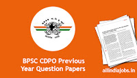 BPSC CDPO Previous Year Question Papers