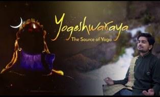 Yogeshwaraya Lyrics - Agam