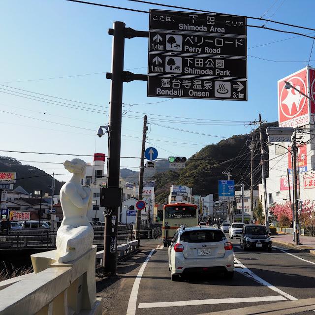 国道135号 下田 新下田橋