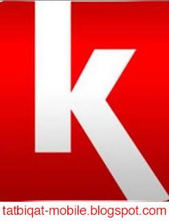 تحميل متجر Kuaiyong التطبيقات المدفوعة للايفون و الآيباد بدون جيلبريك
