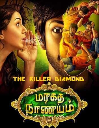 Poster Of Maragadha Naanayam In Dual Audio Hindi Tamil 300MB Compressed Small Size Pc Movie Free Download Only At worldfree4u.com