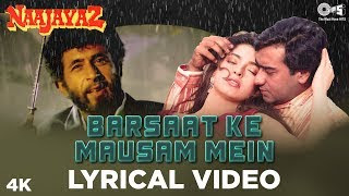 Barsaat Ke Mausam Mein Lyrics - Naajayaz (1995) Full Song