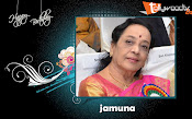 Happy Birthday To Jamuna-thumbnail-1